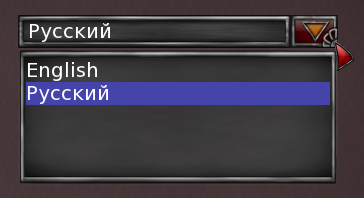 russian dropdown cegui